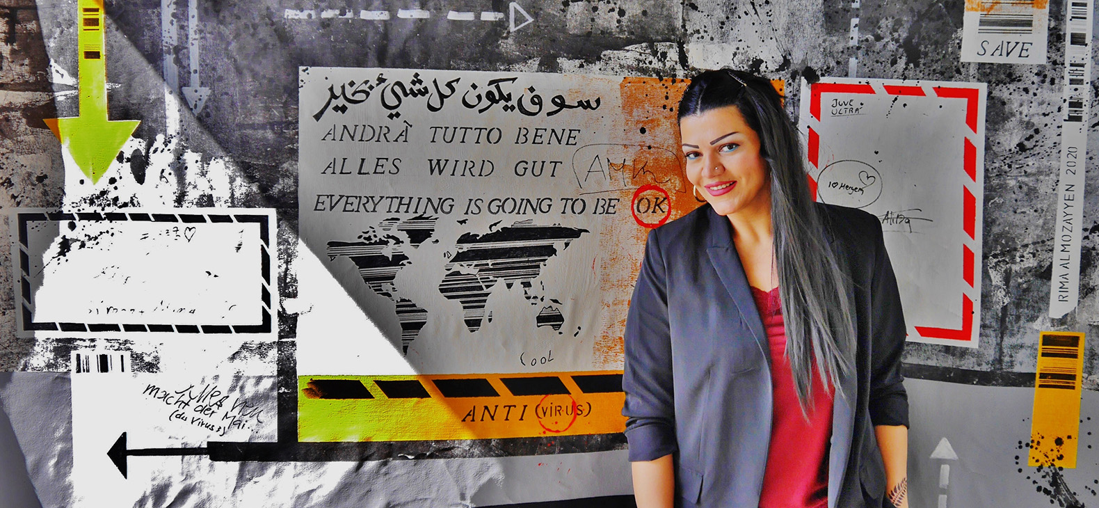 Rima Almozayyen AIR 2020