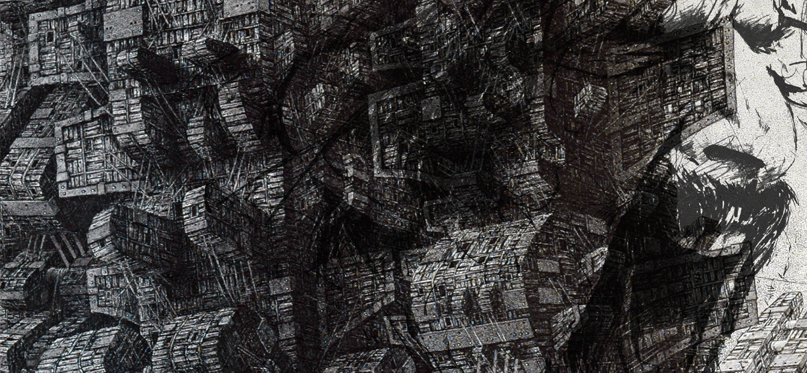Detail from a drawing by Paweł Warchoł